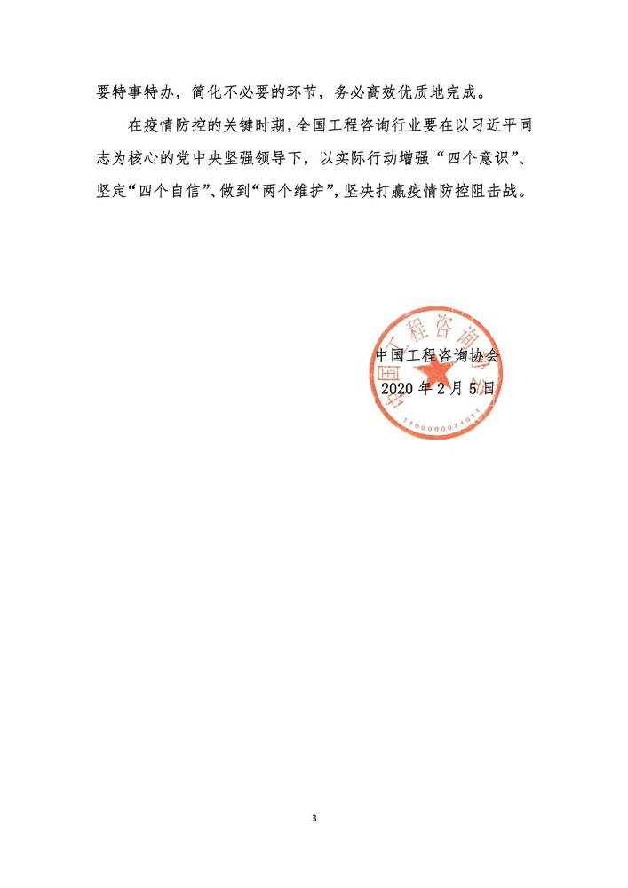 18号_页面_3.jpg